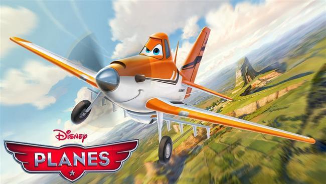 Planes animation