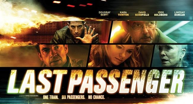 LastPassenger