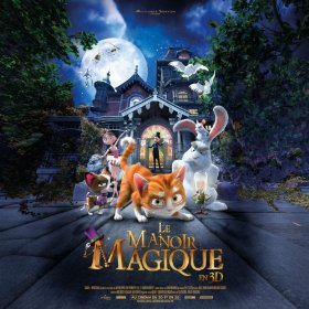 The house of magic soundtrack list complete list of songs for List of house music songs
