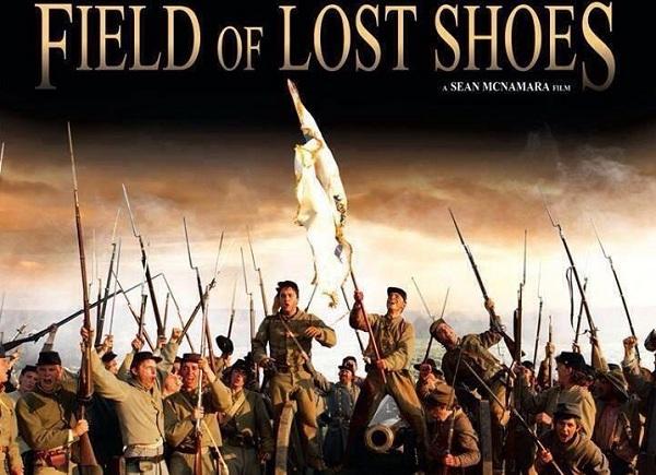 field-shoes2014